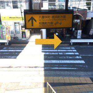 階段を降りたら右へ